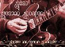 Akis Guitar Master